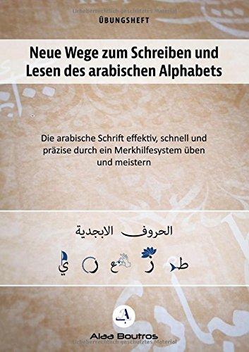 neue wege zum schreiben und lesen des arabischen alphabets die arabische schrift effektiv. Black Bedroom Furniture Sets. Home Design Ideas